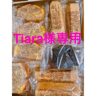 香月堂マロンのバウムクーヘン2種類