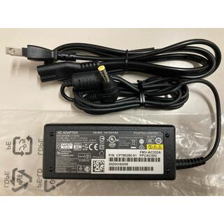 富士通 - 新品 未使用 富士通 純正 FMV-AC332A ACアダプター 電源コード ②