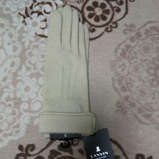 ランバン(LANVIN)の新品 ランバン 手袋 (手袋)