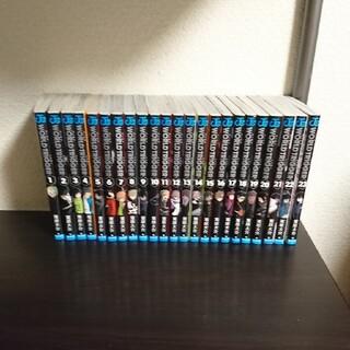 ワ-ルドトリガ- 1-23巻 全巻セット