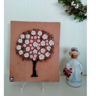 Lisa Larson - jie gantofta ジイガントフタ 到着 gabi ピンクの木