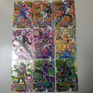 バンダイ(BANDAI)のガンバライジング リリリミックス1弾他☆10枚セット (シングルカード)