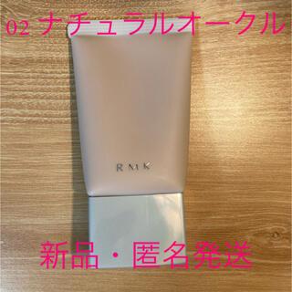 アールエムケー(RMK)の【新品】RMK クリーミィポリッシュトベースN 02(化粧下地)