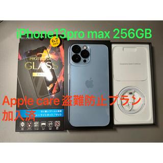 アイフォーン(iPhone)の【値下中】iPhone 13pro max 256GB apple care加入(スマートフォン本体)