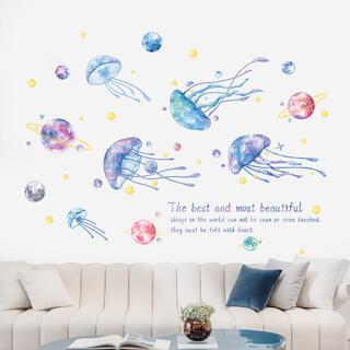 ウォールステッカー【クラゲ】DIY壁シール剥がせる壁紙 英文字 夢幻 癒し