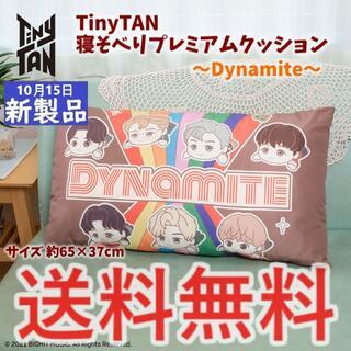 ボウダンショウネンダン(防弾少年団(BTS))のTinyTAN 寝そべり プレミアム クッション ~Dynamite~ BTS(ミュージシャン)