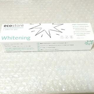 エコストア 歯みがき粉 ホワイトニング(歯磨き粉)
