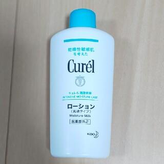 キュレル(Curel)の◆キュレル ローション(ボディローション/ミルク)