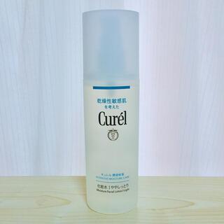 キュレル(Curel)のキュレル 化粧水 Ⅰ ややしっとり(化粧水/ローション)