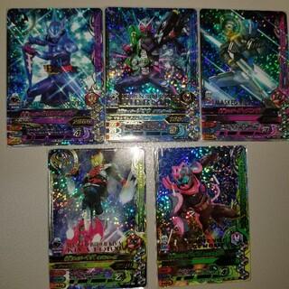 バンダイ(BANDAI)のガンバライジング リリリミックス1弾☆SRCP7枚☆(シングルカード)