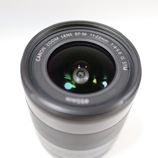 Canon - EF-M 11-22mm F4-5.6 IS STM