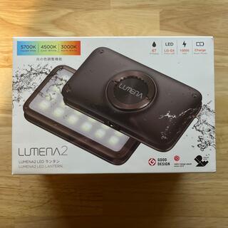LUMENA2 LEDランタン メタルブラウン(ライト/ランタン)