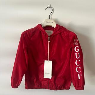 グッチ(Gucci)の〈新品未使用タグ付き〉GUCCI子供服 男の子 ナイロンジャケット(ジャケット/上着)