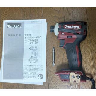 マキタ(Makita)のマキタ インパクトドライバー TD172D レッド 新品未使用品!(工具/メンテナンス)