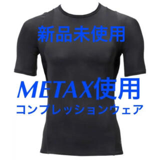 phiten ファイテン METAX メタックス スポーツアンダー 半袖 S ②