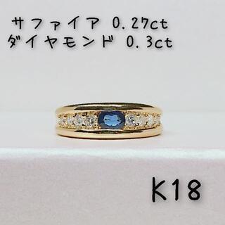 K18 サファイア ダイヤモンド リング(リング(指輪))