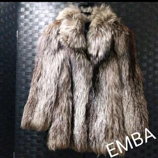 EMBA シルバーフォックス 最高級毛皮 ビッグカラー オーバーコート 美品(毛皮/ファーコート)