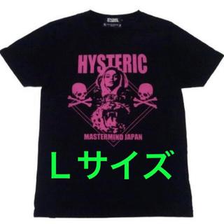 マスターマインドジャパン(mastermind JAPAN)のmastermind JAPAN×HYSTERIC GLAMOUR Tシャツ(Tシャツ/カットソー(半袖/袖なし))