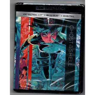 攻殻機動隊 (1995) (4K Ultra HD/Blu-ray) 北米版