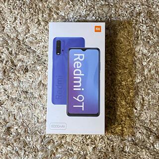 ANDROID - Xiaomi Redmi 9T カーボングレー