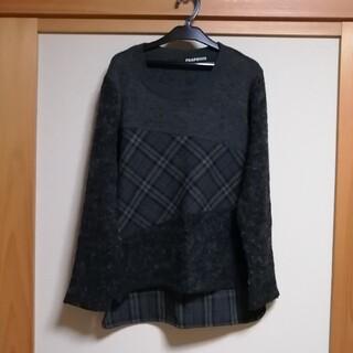 フラボア(FRAPBOIS)のFRAPBOIS チェックセーター(ニット/セーター)