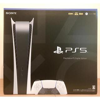 PlayStation - 【新品・未開封】プレイステーション5  デジタルエディション