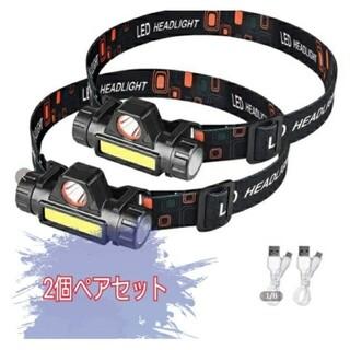 2つペアセット LEDヘッドライトランプUSB充電式屋外キャンプハイキングサイク(ライト/ランタン)
