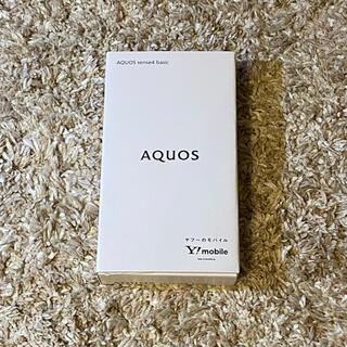 アクオス(AQUOS)のEK様専用 箱なし ネコポス発送(スマートフォン本体)