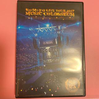 Kis-My-Ft2 - Kis-My-Ft2 DVD LIVE TOUR 2017