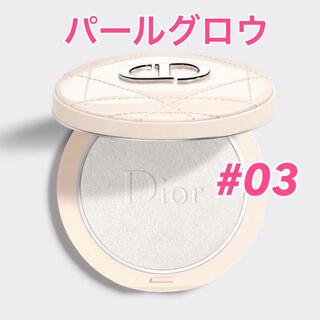 Dior - 新作☆ ディオールスキンフォーエヴァークチュールルミナイザー 03 パールグロウ