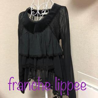 franche lippee - 【美品】フランシュリッペ トップスM 希少品