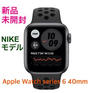 Apple Watch - Apple Watch series 6 40mm NIKE 新品未開封