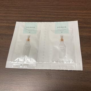 イグニス(IGNIS)のイグニス ホワイトニングミルクII 試供品(乳液/ミルク)