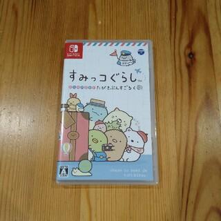 任天堂 - 【新品】すみっコぐらし おへやのすみでたびきぶんすごろく Switch