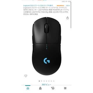 g pro wireless