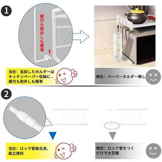 レンジ台 幅伸縮式(幅40-60cm) 電子レンジ上ラック 2段式 ラック 白(キッチン収納)