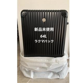 新品未使用 限定品 AMG ベンツ スーツケース 黒 大型 64L