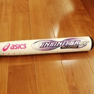 asics - アシックス インフィナイターEX ソフトボール バット 3号