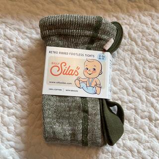キャラメルベビー&チャイルド(Caramel baby&child )のsilly silas  フットレス Creamy Olive 2.3y(靴下/タイツ)