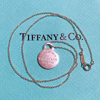 Tiffany & Co. - リターントゥティファニー サークルチャーム ペンダント スターリングシルバー