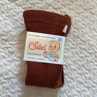 キャラメルベビー&チャイルド(Caramel baby&child )のsilly silas フットレス シナモン 2.3y(靴下/タイツ)
