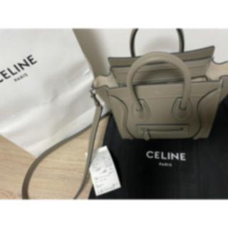 celine - セリーヌ ラゲージナノ スリ(2020年8月購入)