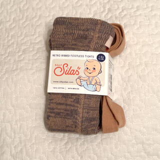 Caramel baby&child  - silly silas フットレス charcoaly brown 1.2y