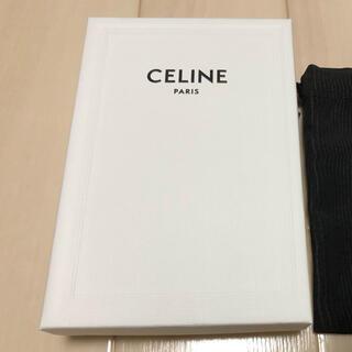 セリーヌ(celine)のセリーヌ 空箱(小物入れ)