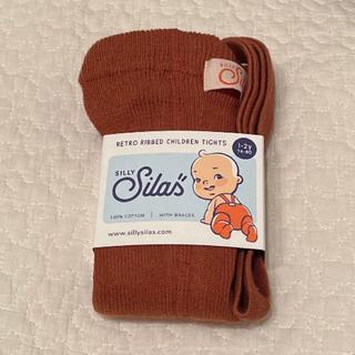 キャラメルベビー&チャイルド(Caramel baby&child )のsilly silas シナモン 1.2y(靴下/タイツ)