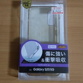 Galaxy  S20  5G   ハイブリッドケース   クリア(モバイルケース/カバー)