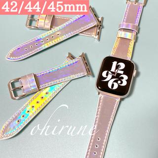 【42/44/45mm対応】オーロラ偏光レザーバンド Apple Watch