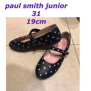 ポールスミス(Paul Smith)のpaul smith バレエシューズ ストラップシューズ 31(フォーマルシューズ)