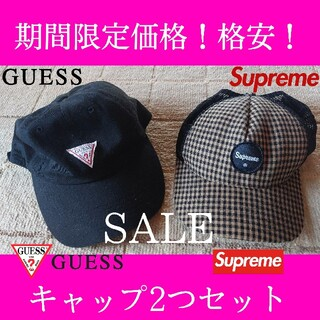 Supreme - 特別価格!半額セールSupremeキャップ GUESSキャップ 2点セット