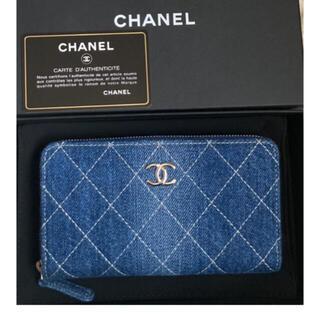 CHANEL - シャネル❤️デニム コンパクト ラウンドファスナー 財布